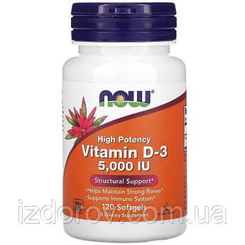 Now Foods, Витамин D3 5000 МЕ (холекальциферол), 120 капсул. США