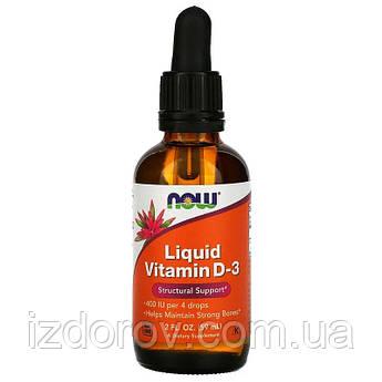 Now Foods, Жидкий витамин D-3 400 ME в каплях для детей и взрослых, Liquid Vitamin D3, 60 мл