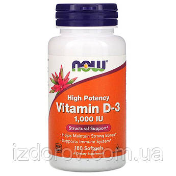 Now Foods, Витамин D-3 1000 МЕ (холекальциферол), 180 капсул