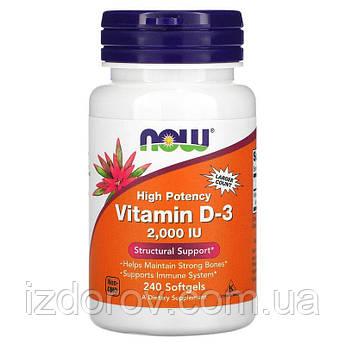 Now Foods, Витамин D3 2000 МЕ (холекальциферол), 240 мягких таблеток. США