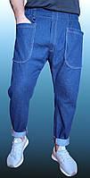 Стильные мужские джинсы-бананы