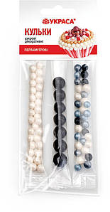 Набір посипок цукрові Кульки декоративні перламутрові, 3 шт. Асорті № 9