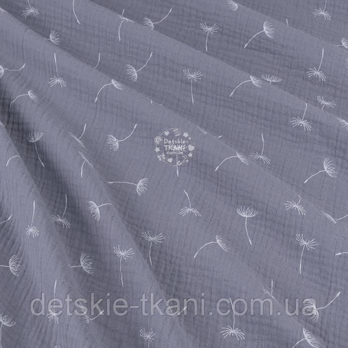 """Двошаровий жатий муслін """"Кульбаби"""" білі на сірому фоні, ширина 135 см"""