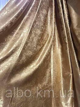 "Тканина золота ""пісок"" на метраж , висота 2,8 м (С33-09)"