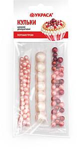 Набір посипок цукрові Кульки декоративні перламутрові, 3 шт. Асорті № 4