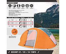 Палатка кемпинговая Трехместная Pavillo by Bestway Nucamp X3 68005