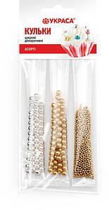 Набір посипок цукрові Кульки декоративні Золоті і срібні, 3 шт. Асорті № 2
