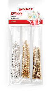 Набор посыпок Шарики сахарные декоративные Золотые и серебряные, 3 шт. Ассорти № 2