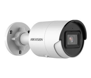 4 Мп IP відеокамера з ІЧ підсвічуванням DS-2CD2043G2-I (6 мм), фото 2