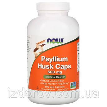 Now Foods, Псиллиум, Оболочка семян подорожника в капсулах, Psyllium Husk Сaps 500 мг, 500 растительных капсул