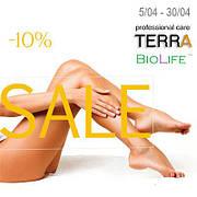 Скидка апреля на ТМ Terra и ТМ BioLife - до 10%