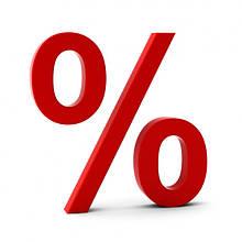 АКЦИОННЫЕ ТОВАРЫ - %%%%%%%