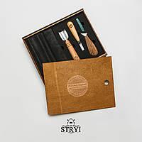 Набір інструментів для різьби по дереву для початківця від виробника STRYI