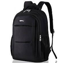 Мужской черный рюкзак городской, повседневный, для ноутбука 15,6 с водоотталкивающим покрытием