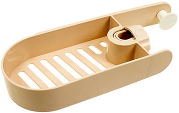 Тримач на кран універсальний для мила/губки/рушника 26х9,5х3,7см №TL00153(100)