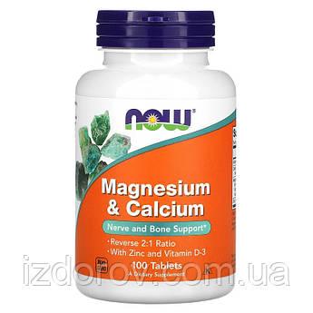 Now Foods, Магний и кальций, с цинком и витамином Д3, 100 таблеток