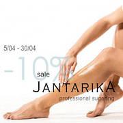 Украинское качество со скидкой в апреле до -10% от ТМ JantarikA