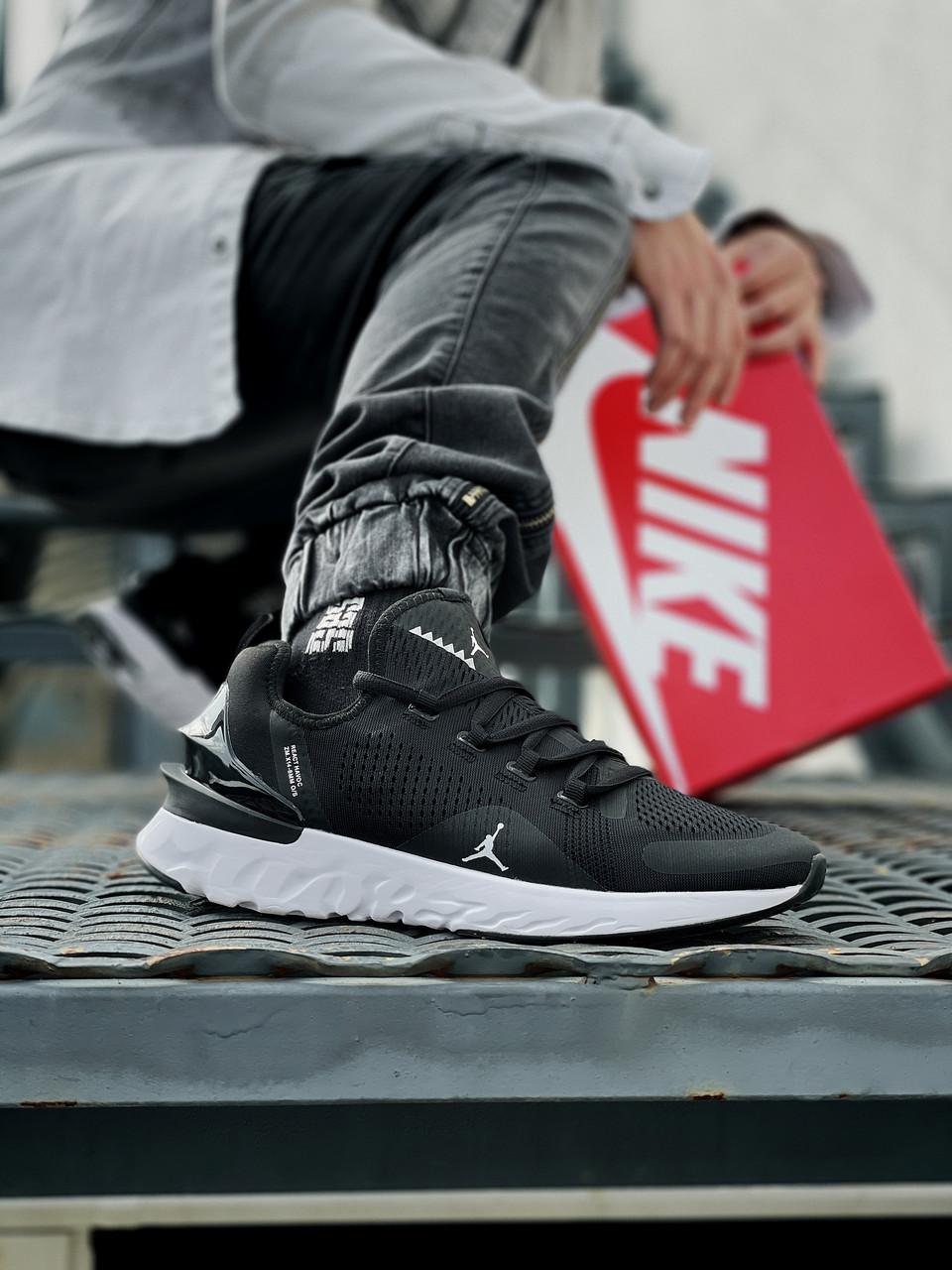 Стильні чоловічі кросівки Jordan react havoc (Джордан)