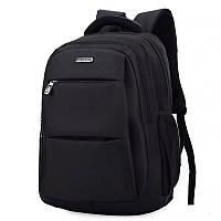 Чорний чоловічий рюкзак міський, повсякденний з водовідштовхувальним покриттям