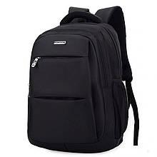 Черный мужской рюкзак городской, повседневный с водоотталкивающим покрытием