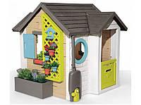 Игровой домик Garden House Smoby (810405)
