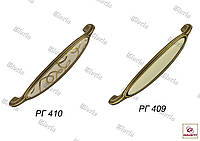 Ручки мебельные РГ 409, РГ 410, фото 1