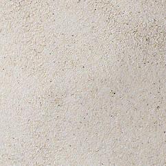 Песок для аквариума Hagen 25 кг (1-2 мм)