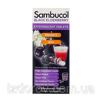 Sambucol, Черная бузина, иммунная поддержка детям от 4 лет, Black Elderberry, 15 шипучих таблеток