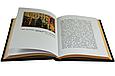 """Книга в шкіряній палітурці """"Бібліотека староруських повістей"""" Б.І. Дунаєв, фото 3"""