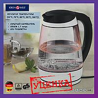 Чайник с подсветкой и регулировкой температуры IdeenWelt, Германия