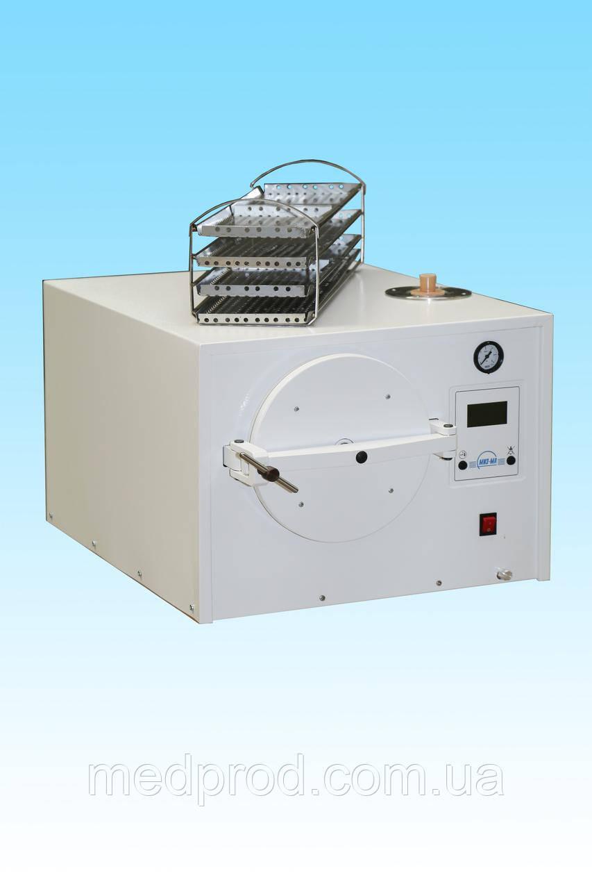 ГК-20 стерилизатор паровой автоклав 20 л с вакуумной сушкой