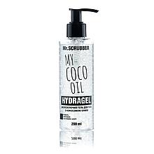 Гидрогель для тела My Coco Oil Mr.SCRUBBER