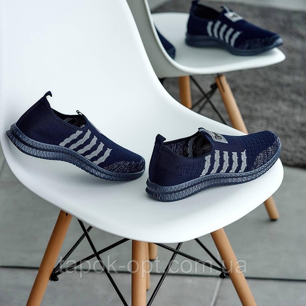 Кросівки чоловічі Gipanis