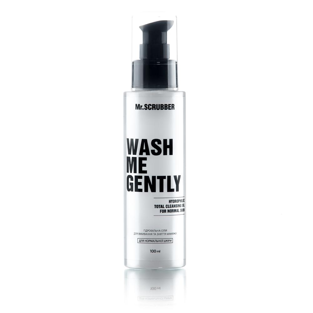Гидрофильное масло для умывания и снятия макияжа WASH ME GENTLY для нормальной кожи Mr.SCRUBBER