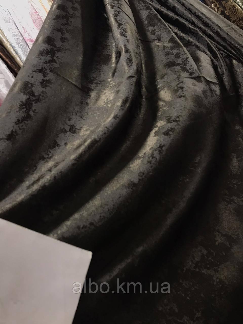 """Ткань в цвете венге """"песок"""" на метраж , высота 2,8м (С33-14)"""
