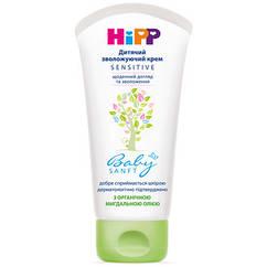 HIPP «Детский увлажняющий крем»  75 мл.