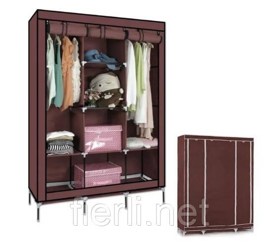 Тканевый складной шкаф  для одежды и обуви 175х130х45 см Storage Wardrobe 88130