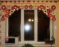 Жесткий ламбрекен Диско, 2м, фото 1