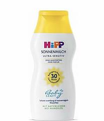 Детское солнцезащитное молочко HiPP(Хипп) 9642  Babysanft SPF30 с рождения 50 мл