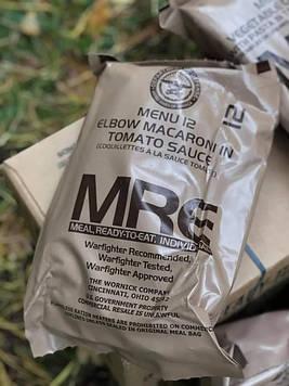 Сухпай. Сухой паек. ИРП. Американский сухпай MRE ( США ) вегетарианское меню