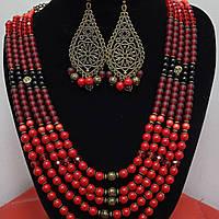 """Красный комплект украшений бусы и серьги ручной работы в этно стиле ,,Царевна"""", серьги и ожерелье"""
