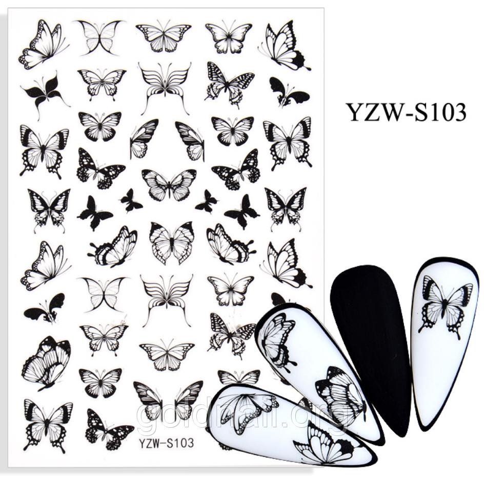 Слайдер для дизайна ногтей YZW-S103