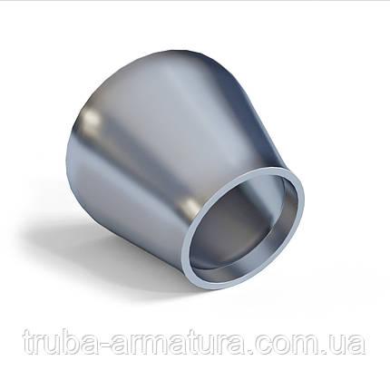 Переход оцинкованный стальной для труб 57x32 (50x25), фото 2