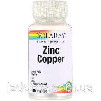 Solaray, Цинк и медь, Zinc Copper, 50 мг хелатного цинка, 100 растительных капсул. США
