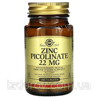 Solgar, Цинк пиколинат, 22 мг, 100 таблеток