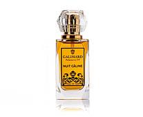 """Парфуми жіночі """"Nuit caline"""" (""""Ніч обіймів"""") 30ml від Galimard"""