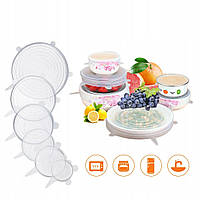Набір багаторазових силіконових кришок для посуду 6 штук універсальні Super stretch silicone lids