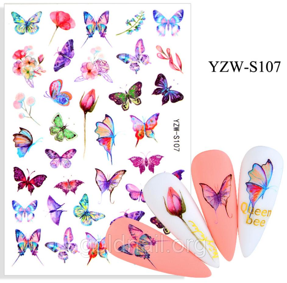 Слайдер для дизайну нігтів YZW-S107