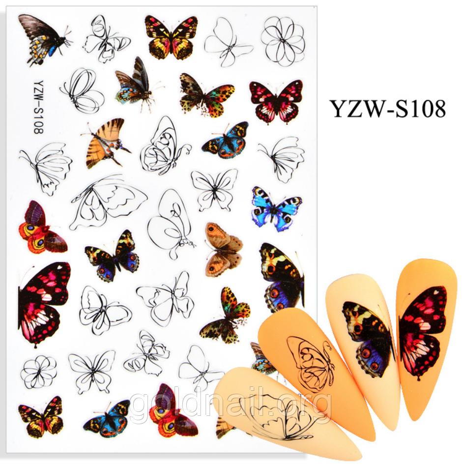 Слайдер для дизайну нігтів YZW-S108
