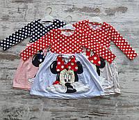 Детское платье клешное горох MINNIE для девочки 3-6 лет, цвет уточняйте при заказе